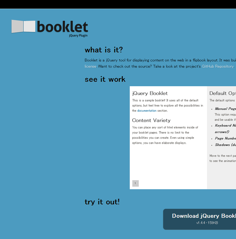 jQuery Bookletでアンカーリンクが動かない時の対処法