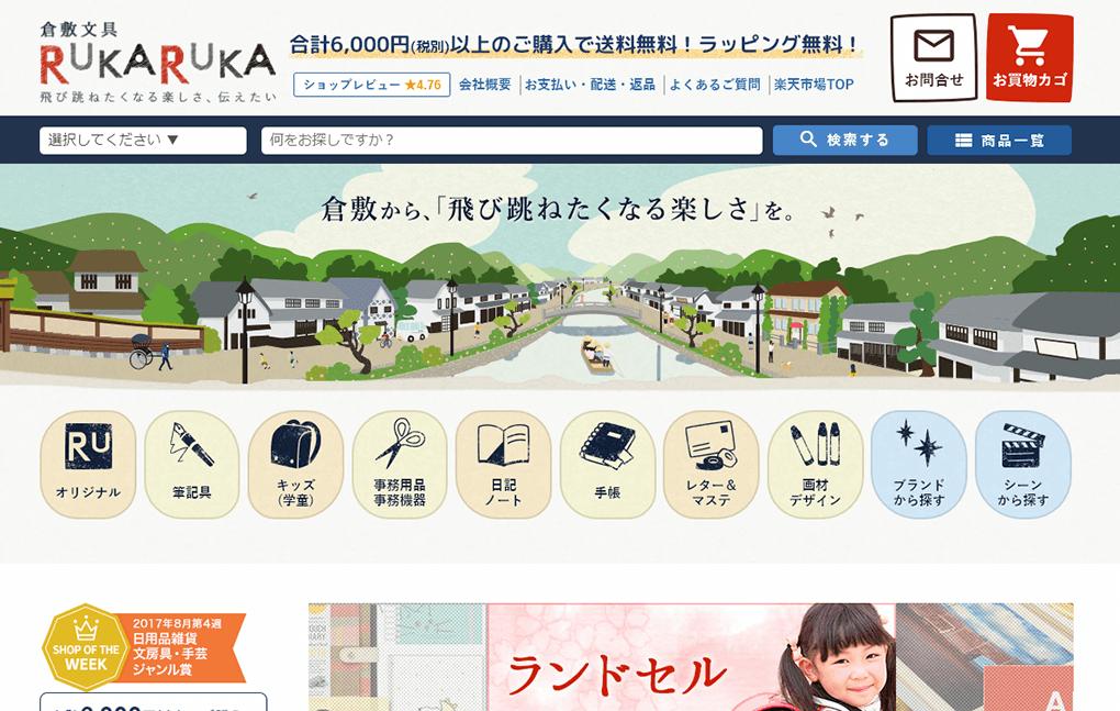 8989usagiya
