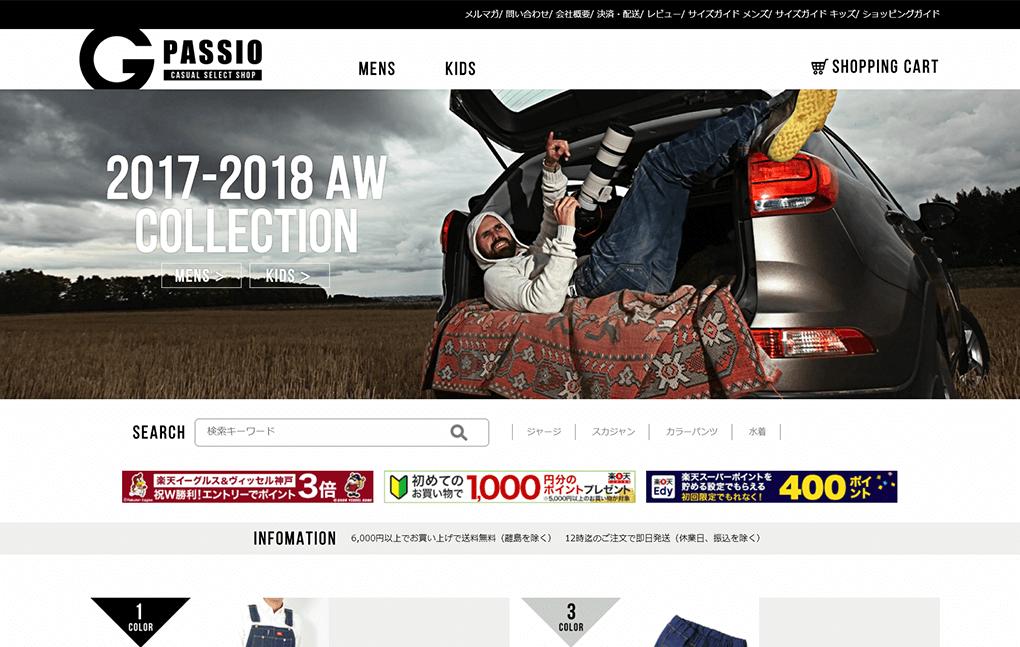 g-passio