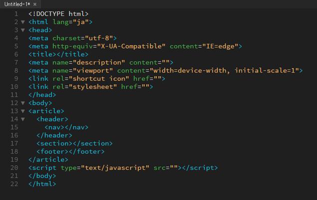 綺麗に直ったソースコード例