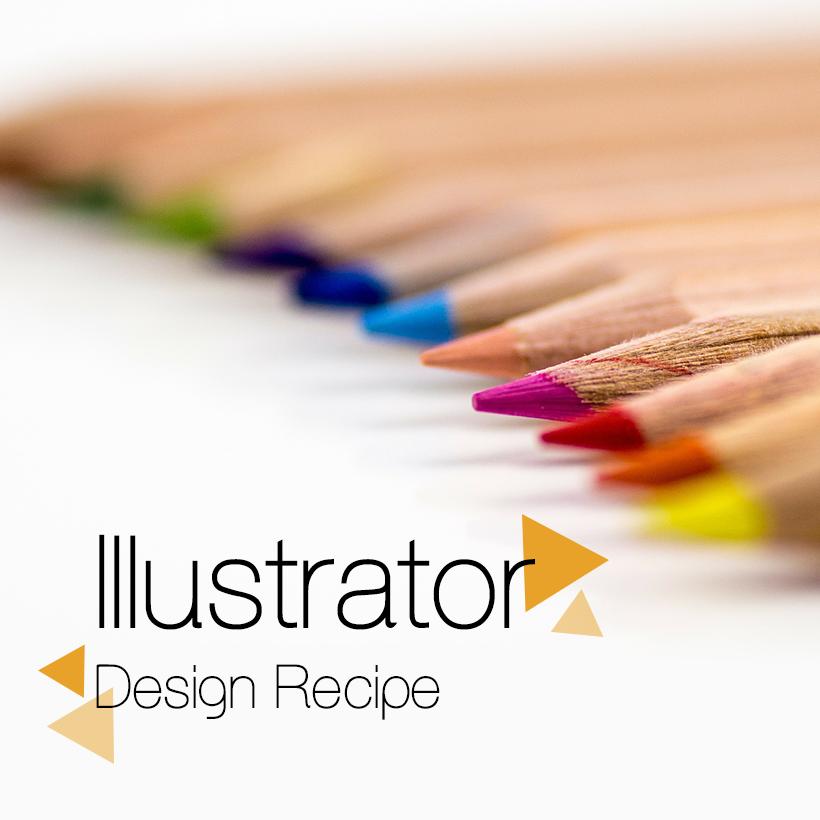 Illustratorデザインレシピ