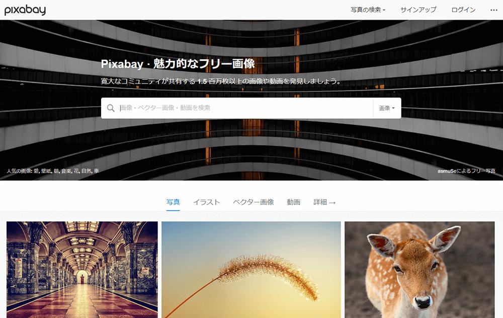 魅力的なフリー画像 · Pixabay