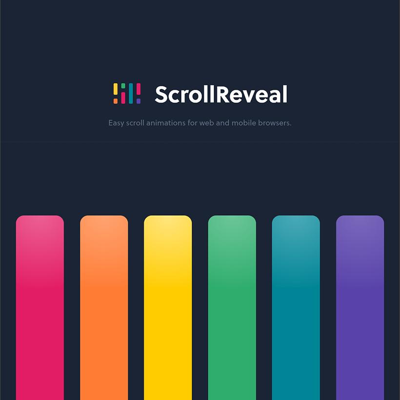パーツごとにふわっと表示させるプラグイン「ScrollReveal」を設置してみる