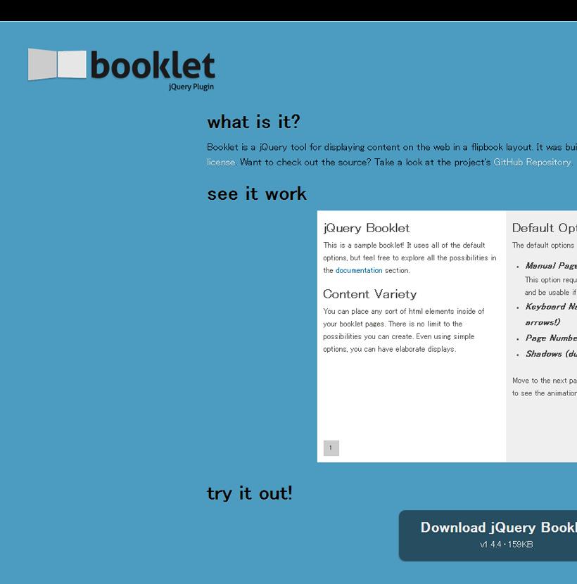 jQuery Bookletでアンカーリンクが動かない時の対処法