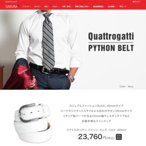 セレクトショップSakura様 商品ページ作成