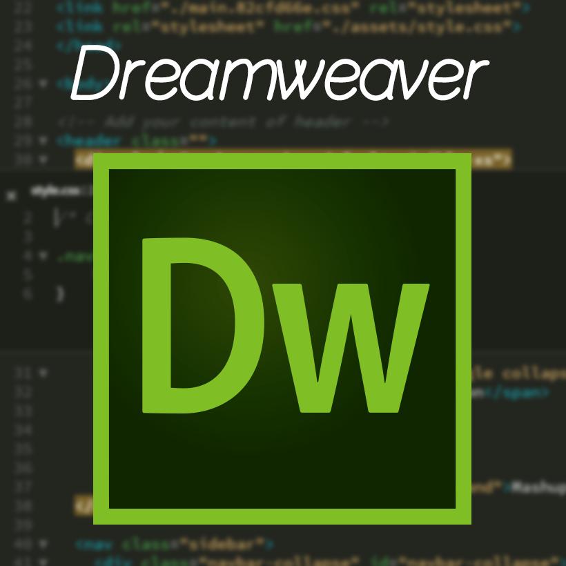Dreamweaverでソースコードを綺麗に整える方法